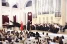 1 сентября - Торжественная церемония посвящения первокурсников в студенты Санкт-Петербургского государственного института культуры